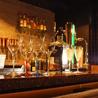 Dining Bar T-twoのおすすめポイント1