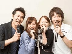 ジョイカフェ JOY Cafe 旭川豊岡店の写真