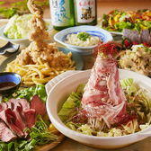 葵屋 三宮店のおすすめ料理3