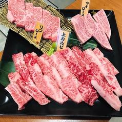 熟成焼肉 まごころ田島の特集写真