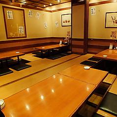 やるき茶屋 高幡不動店の雰囲気1