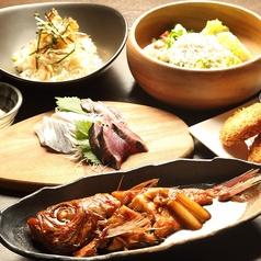 美伊豆のおすすめ料理1