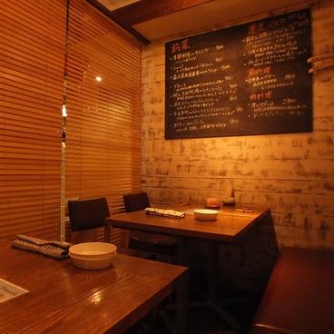 蕎麦粉食堂 Buckwheat バックウィート 藤沢の雰囲気1