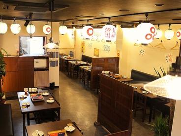 九州酒場 まるきゅうの雰囲気1