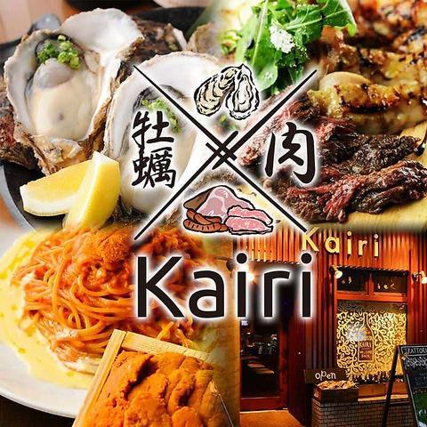 ◇◆旨い大粒牡蠣・厳選和牛・産地直送肉刺の店!◆◇