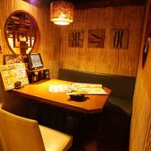 甘太郎 苫小牧店の雰囲気2