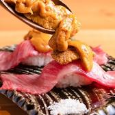 琴吹 KOTOBUKI 池袋東口のおすすめ料理2