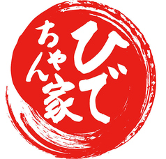 ひでちゃん家 IZAKAYA50 市川店の写真