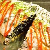 かおるや 出来島店のおすすめ料理3