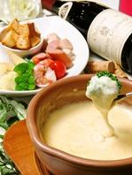 チーズプロフェッショナルが選びぬいたチーズをご用意!