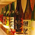 47都道府県日本酒をおもっきり楽しもう♪今回はどの県のお酒から飲もうかな♪より多くの種類を楽しむなら断然飲み放題がお得!!飲み放題で47都道府県日本酒を制覇しましょう♪