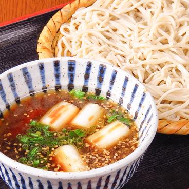 お酒と蕎麦 藪木のおすすめ料理1