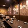 串酒場 カリブの宴のおすすめポイント3