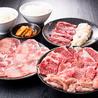 焼肉牛ちゃん 西崎店のおすすめポイント1
