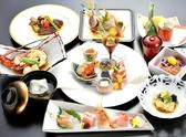 日本料理 和か葉のおすすめ料理3