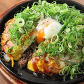 Chinchikurin SORAのおすすめ料理2