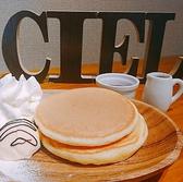 CAFE&ケーキ パティスリー シエルの詳細