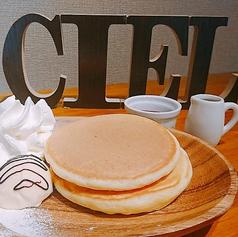 CAFE&ケーキ パティスリー シエルの写真
