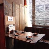 たまプラーザ近くの当店はゆったりとした空間の居酒屋。