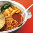 【チゲスープ】豆板醤や唐辛子など、スパイスの奥に広がる旨み!3段階から辛さが選べます