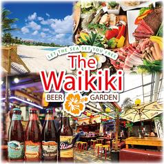 スカイビアガーデン ワイキキ Waikikiの写真