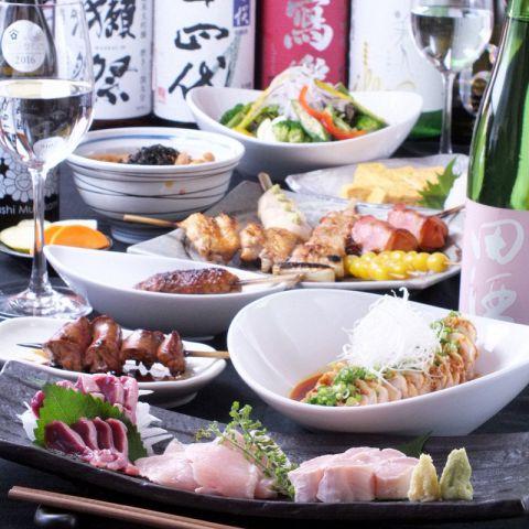 ◆歓迎会◆「大山鶏」焼き鳥7本・一品料理・デザートなど≪全8品≫【雄鶏コース4500円(税込)】