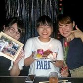 【千葉】誕生日 サプライズ × マジックバー 「シカケ」の雰囲気2