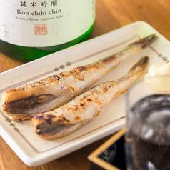 料理メニュー写真こまい(北海道産)