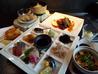 四季旬菜いおりのおすすめポイント1