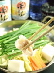 九州の地魚料理 侍 赤坂店の写真