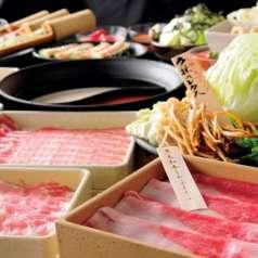 温野菜 つくば松代店の特集写真