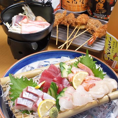 漁師料理 海王丸