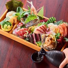 北の家族 川崎店のおすすめ料理1