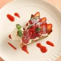 料理メニュー写真苺のタルト