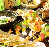 さかなや道場 仙台名掛丁店のおすすめ料理3
