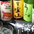 豊富な種類の日本酒・焼酎ご用意しております。