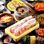 熟成肉専門店 ヨプの王豚塩焼 新大久保駅前店のおすすめ料理2