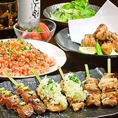 ゴキゲン鳥 渋谷本社店のおすすめ料理3