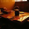 とりでん 和み茶屋 出雲店のおすすめポイント1