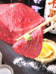 焼肉の匠 Azumaの特集写真