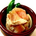料理メニュー写真塩麹豚トロ