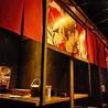 とりでん 和み茶屋 出雲店のおすすめポイント2