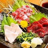 木村屋本店 クイズ溝の口のおすすめ料理2