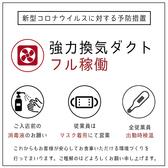 大衆ホルモン やきにく 煙力 けむりき 東岡崎駅前店のおすすめ料理2