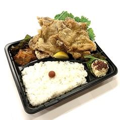 鶏のモモ揚げW弁当