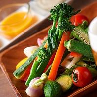 茨城県7種のミニ野菜スティック