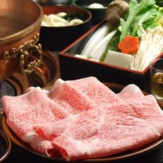 しゃぶ亭 西梅田店のおすすめ料理3