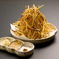 「芋カリ」は女性に大人気!ハニーバターをつけてお召し上がりください。