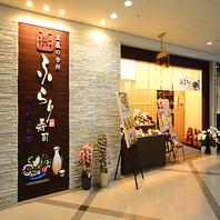 和モダンなお店は幅広い年齢のお客様に支持を得ています