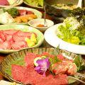 和牛焼肉 すえもと 駅西店のおすすめ料理1